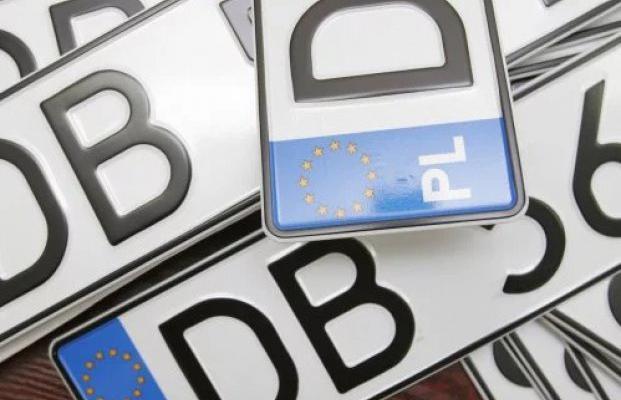 Верховная Рада готовят новые «сюрпризы» владельцам «евроблях» 1