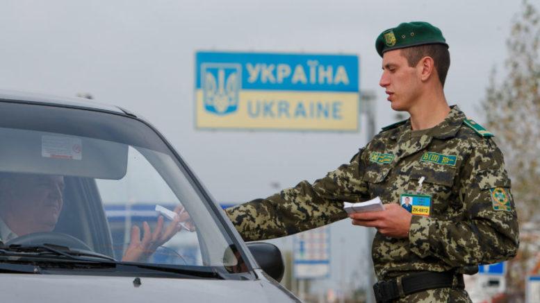 Украинцы не могут выехать в страны ЕС и вернуться обратно 1