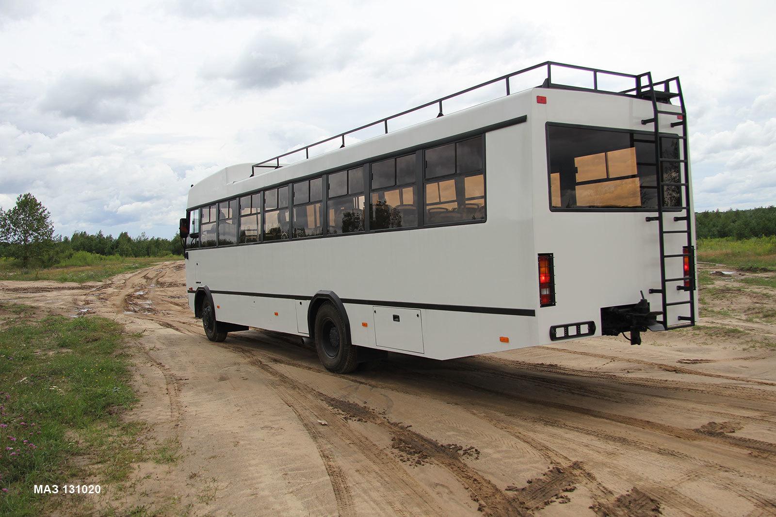 МАЗ снова сделает «самый нестандартный автобус всех времён» 1