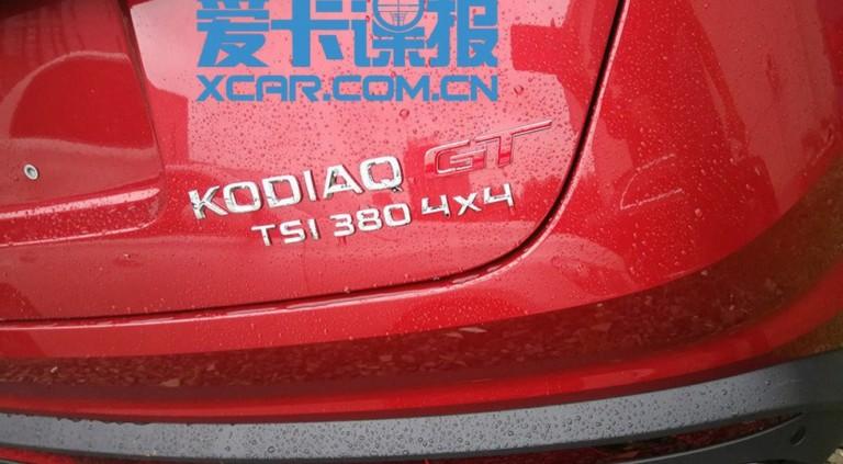Купеобразный Skoda Kodiaq GT попался «живьём» 3
