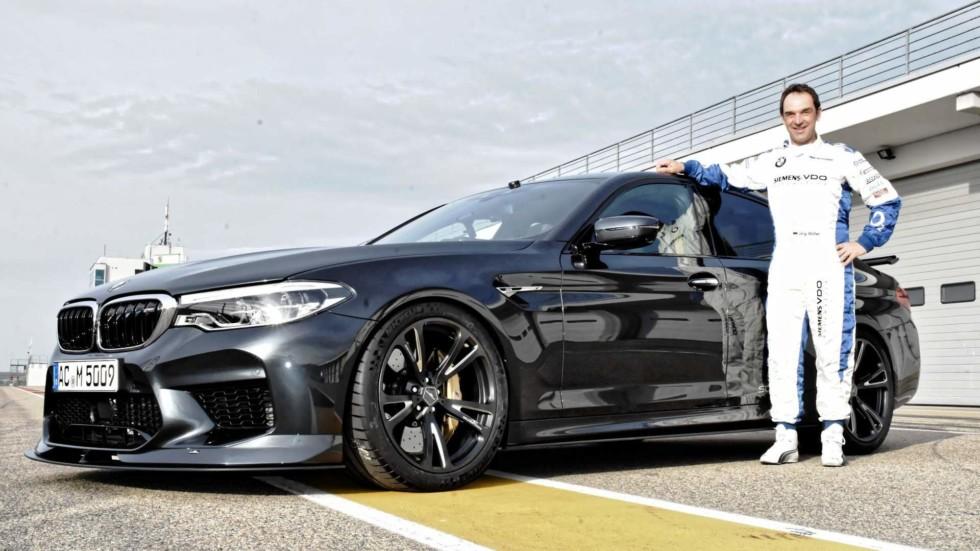 AC Schnitzer усилил трековый потенциал BMW M5 1
