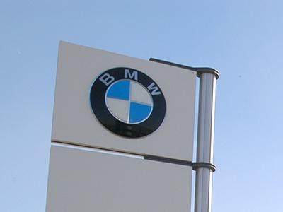 20 тысяч корейцев отлучили от любимых BMW 1