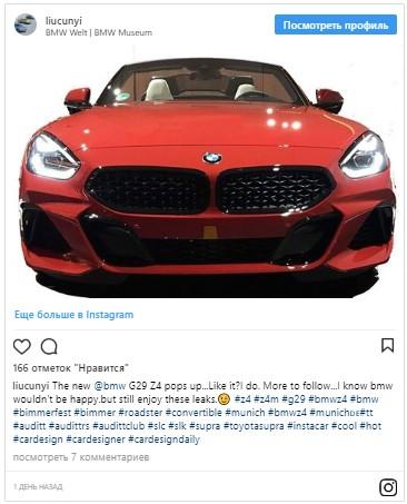 Рассекречен внешний облик нового BMW Z4 1
