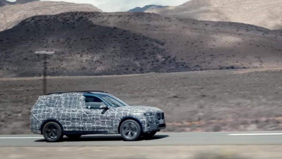 BMW X7 показался в новом видео