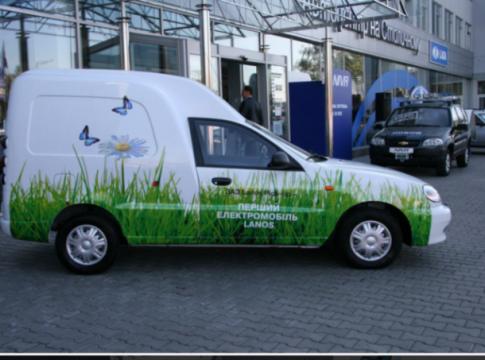 Украина готовится к выпуску собственных электромобилей 1
