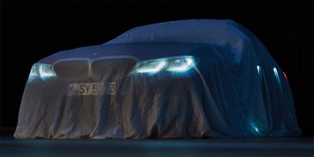 BMW анонсировала новую 3-Series 1