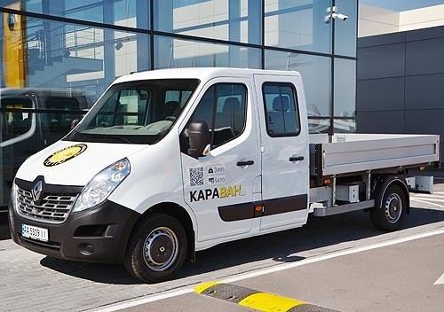 Renault может начать производство автомобилей в Украине 3