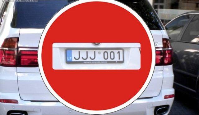 Апелляционный суд разрешил штрафовать за «евробляхи» 1