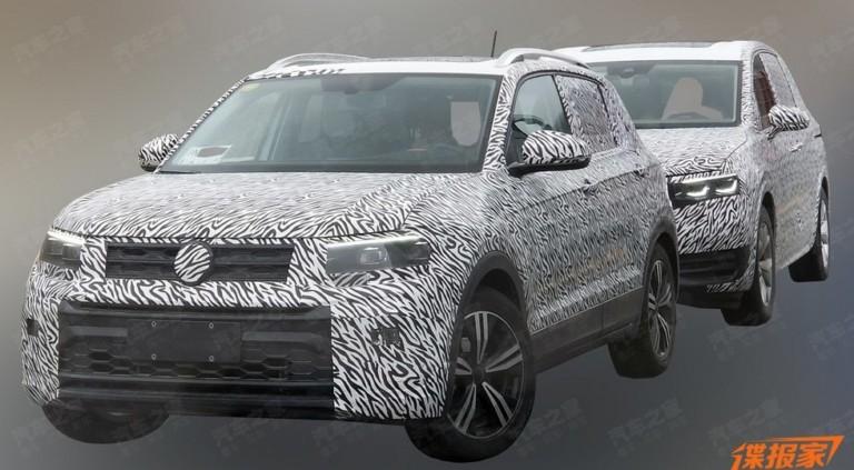 Volkswagen построил новый минивэн 1
