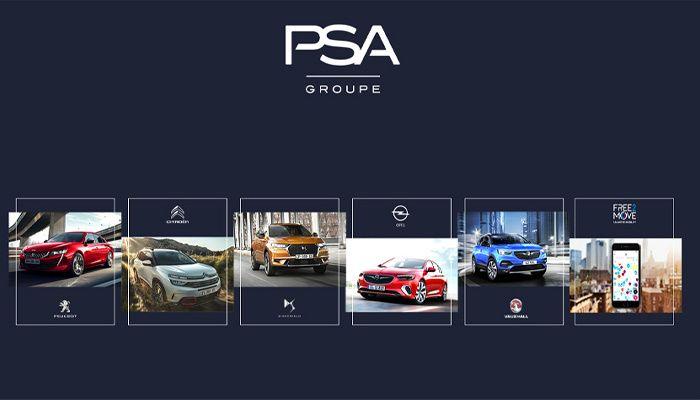 Группа PSA сертифицировала все модели легковых автомобилей по протоколу WLTP 1