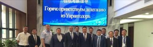 Украина и Китай договорились о строительстве дороги Одесса-Николаев-Херсон 1
