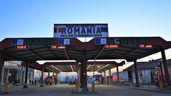 Румыния поставит сканеры на границе с Украиной 1
