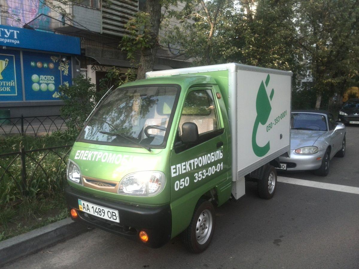 В Украине появился необычный электромобиль 1