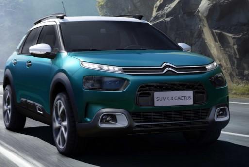 Конкурент Hyundai Creta и Nissan Kicks от Citroen: официальные фото салона 1
