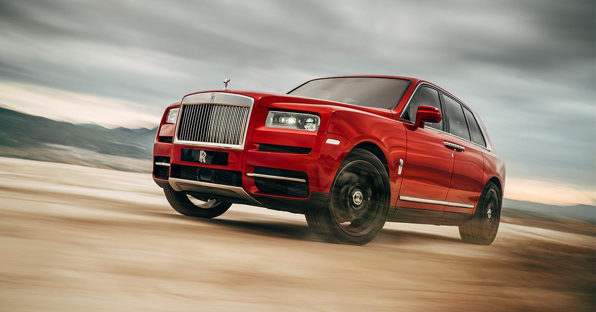 Rolls-Royce больше не собирается выпускать новые кроссоверы 1