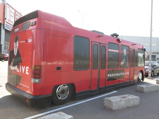 В Киеве замечен очень необычный автобус 3