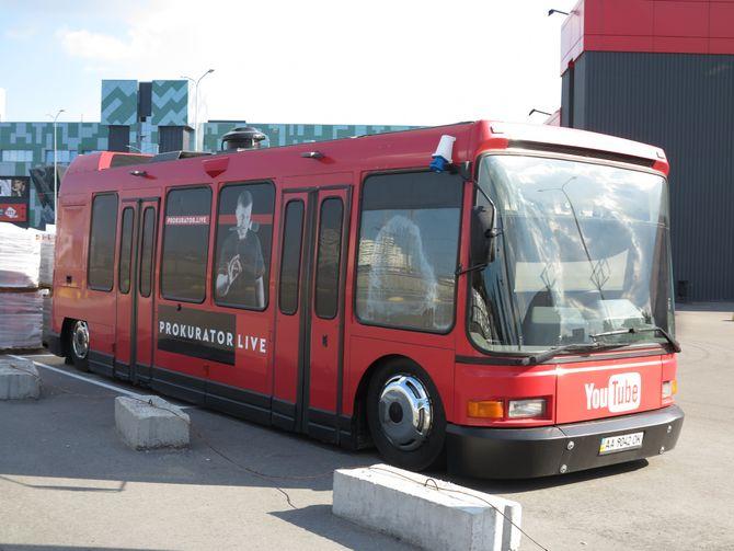 В Киеве замечен очень необычный автобус 2