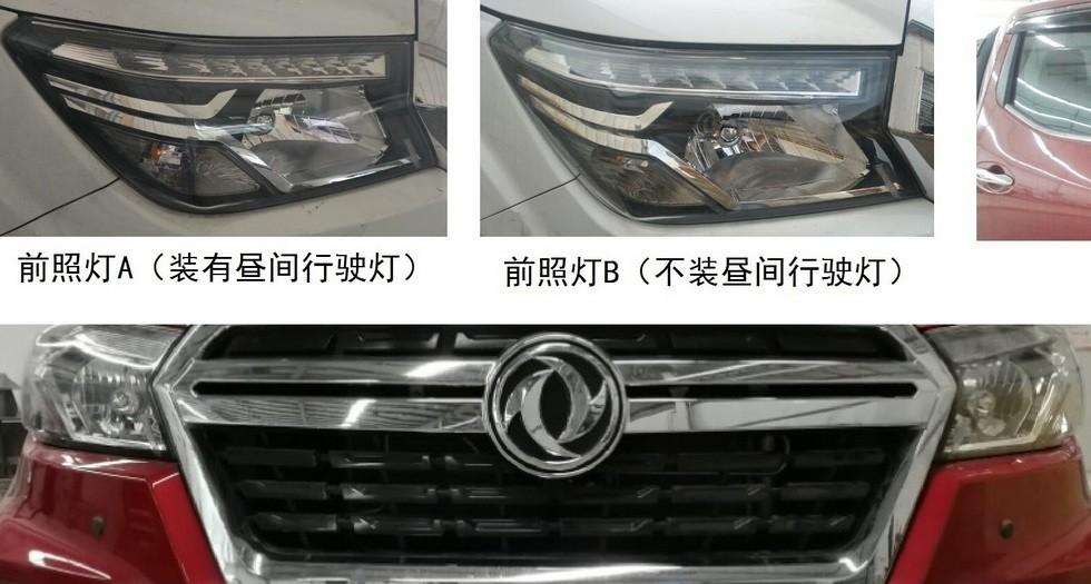 Опубликованы фото «родственника» Nissan Navara и Mercedes X-Class от Dongfeng 1