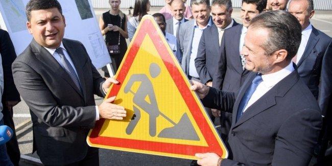 На ремонт дорог местного значения из госбюджета уже выделено 11 миллиардов гривен 1