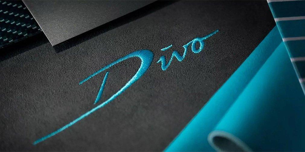 Bugatti построит гиперкар за 6 миллионов долларов 1