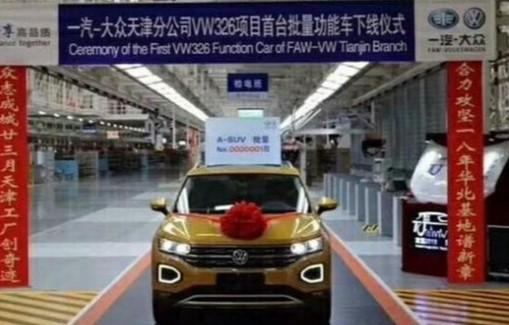 Кроссовер Volkswagen Tayron отправился в производство 1