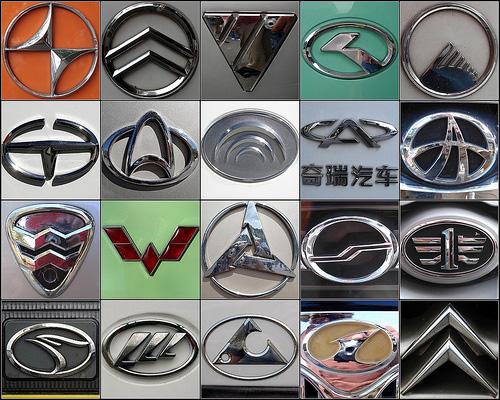В Китае обвалились цены на новые автомобили 1