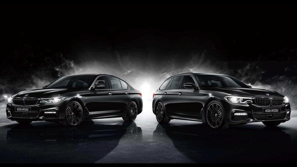 BMW подготовила 5 Series в честь фильма «Миссия невыполнима» 1