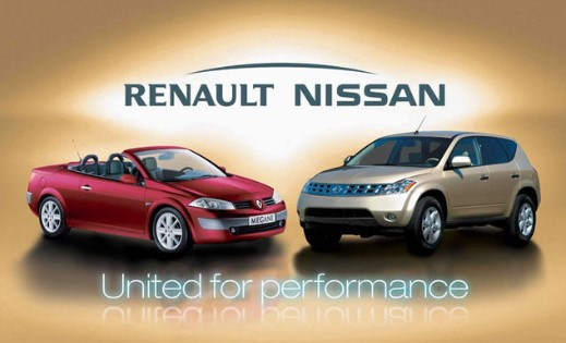 Решение о слиянии Renault и Nissan примут в течение двух лет 1