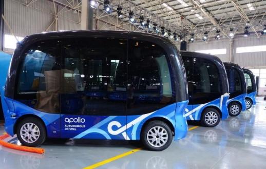 Китайцы запустят беспилотные автобусы в Японии 1