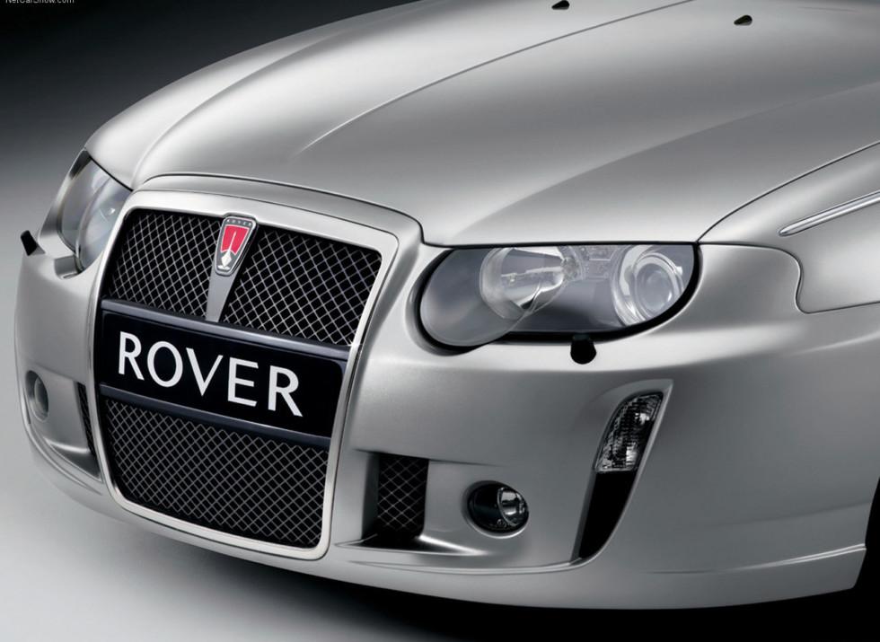 Jaguar Land Rover и Chery могут объединиться 1