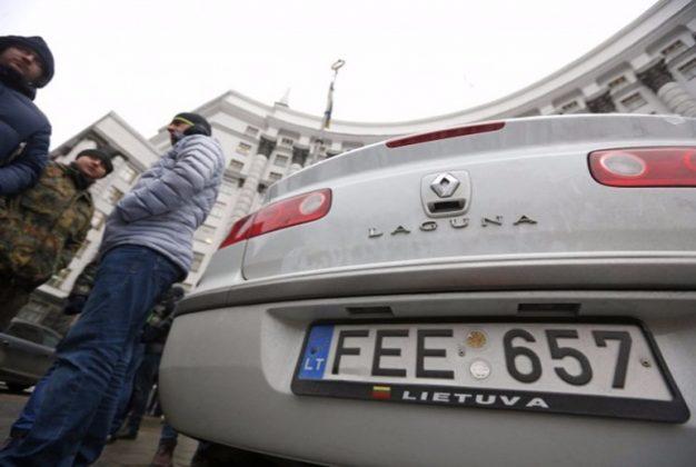 Продавцы «евроблях» придумали новую схему обмана 1