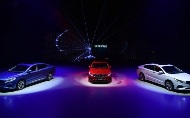 Geely Auto Group объявила о начале сотрудничества с компанией Smart Eye 1