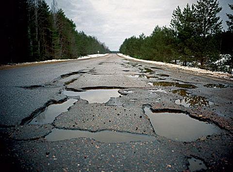 Мировой рейтинг качества дорог: Украина не последняя 1