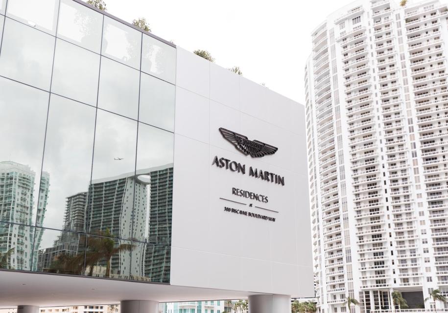 Компания Aston Martin начнет строить жилые дома 1