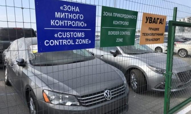 Немцы «омолаживают» автомобили для продажи в Украине 1