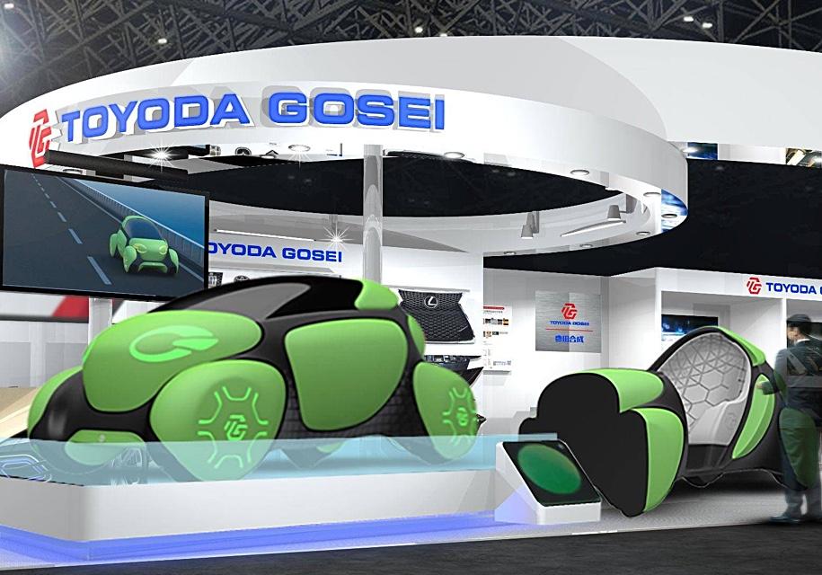 Toyota презентует резиновый автомобиль 1