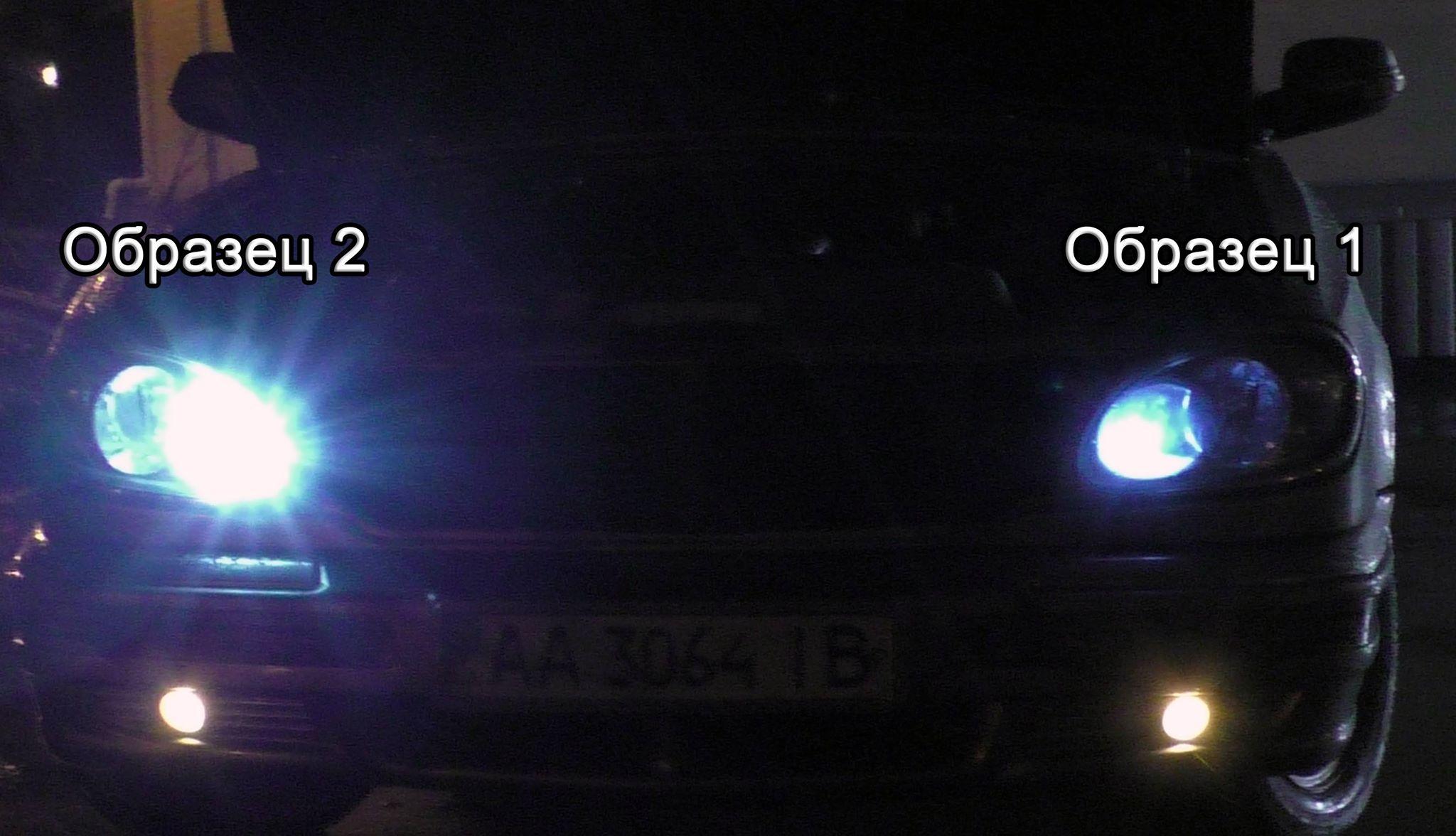 Как выбрать светодиодные лампы для габаритных огней 3