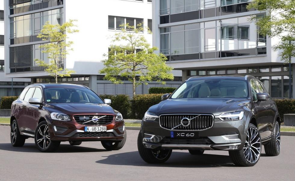 Компания Volvo празднует грандиозный успех 2