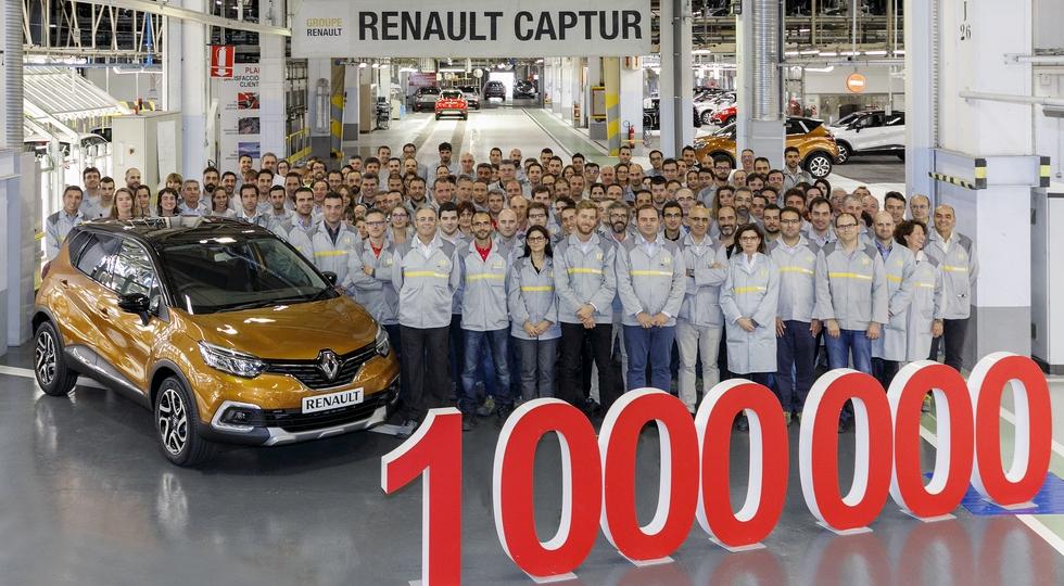 Миллионный экземпляр Renault Captur вышел в свет 1