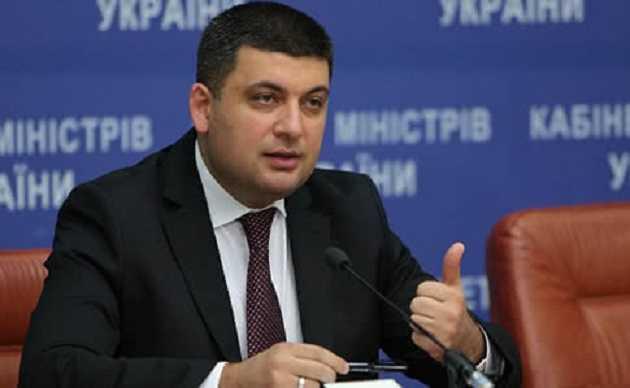 Владимир Гройсман пообещал жестко наказывать нарушителей ПДД 1