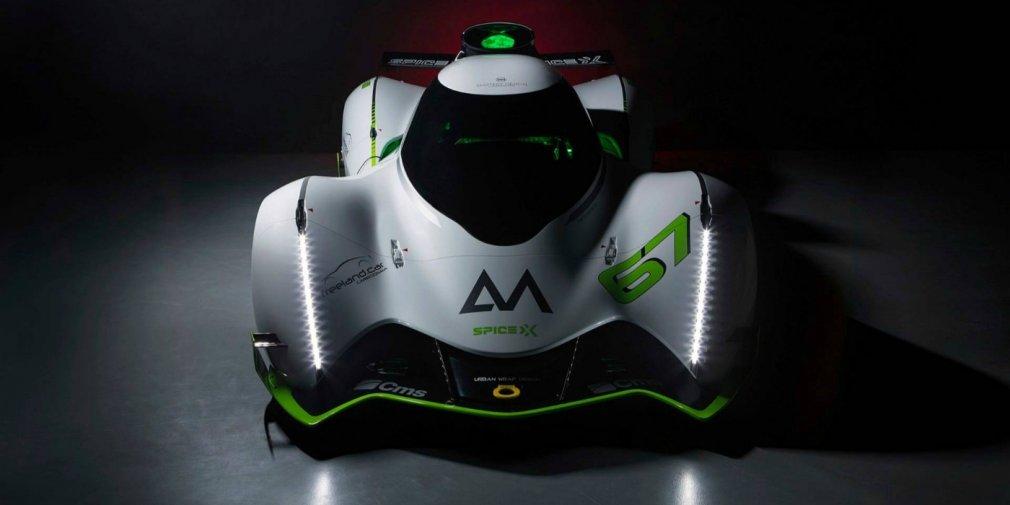 Итальянцы разработали доступный электрический спорткар 1