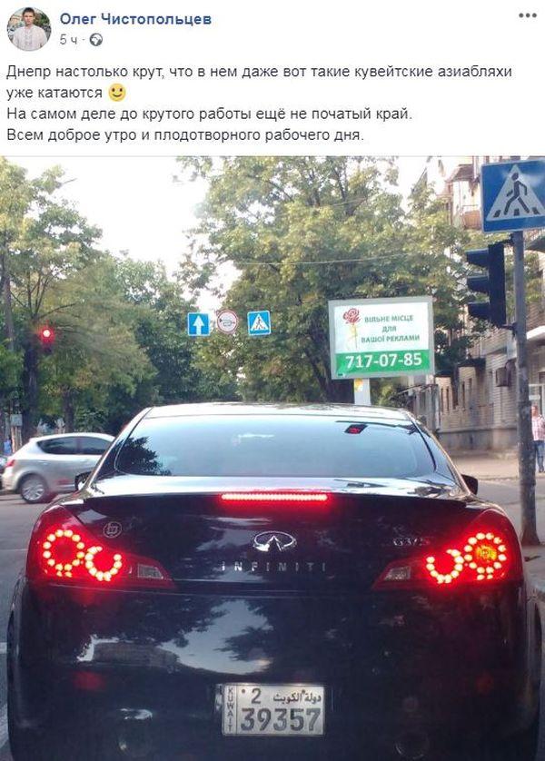 В Украине уже есть «азиабляхи» 1