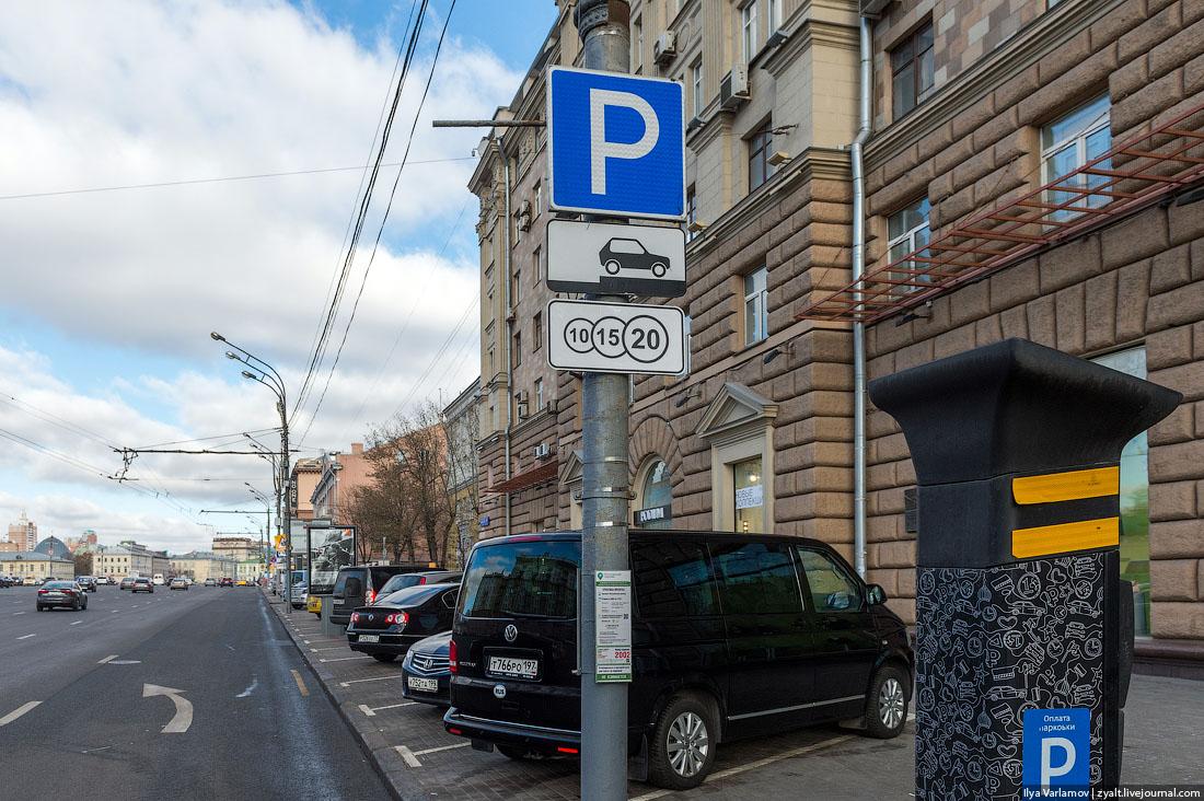 В Украине изменились правила парковки автотранспортных средств 1