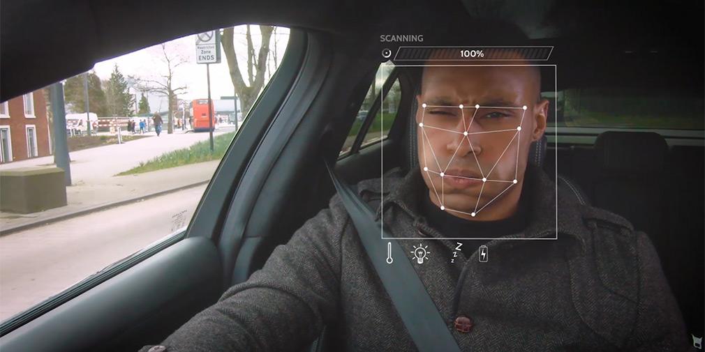 Jaguar Land Rover придумал систему для снятия стресса за рулем 2