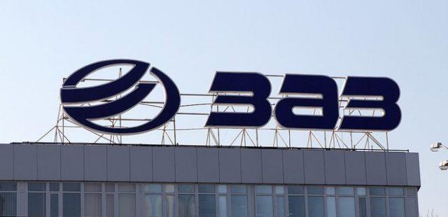 Швейцарцы хотят открыть свое производство на ЗАЗе 1