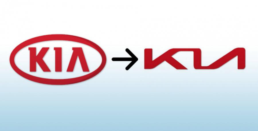Компания Kia зарегистрировала новый логотип 1