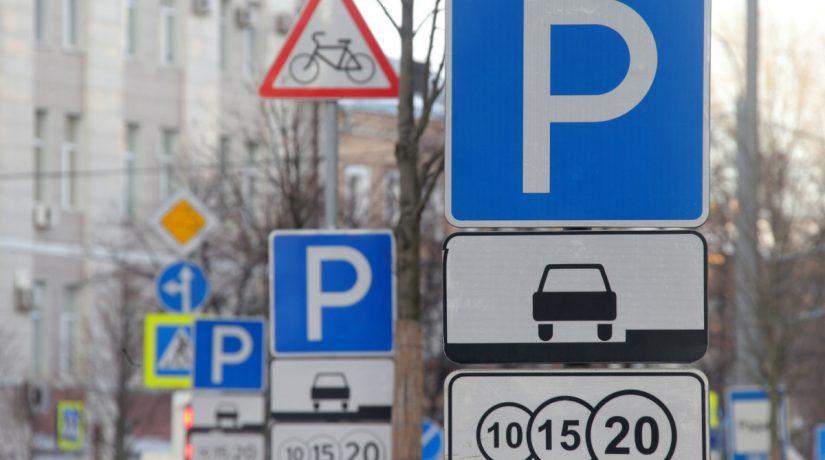 В Киеве резко возрастет стоимость парковки 1