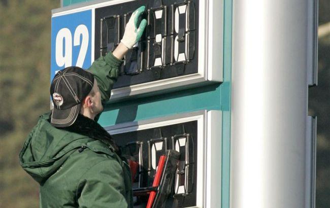 Когда в Украине подешевеет бензин 1