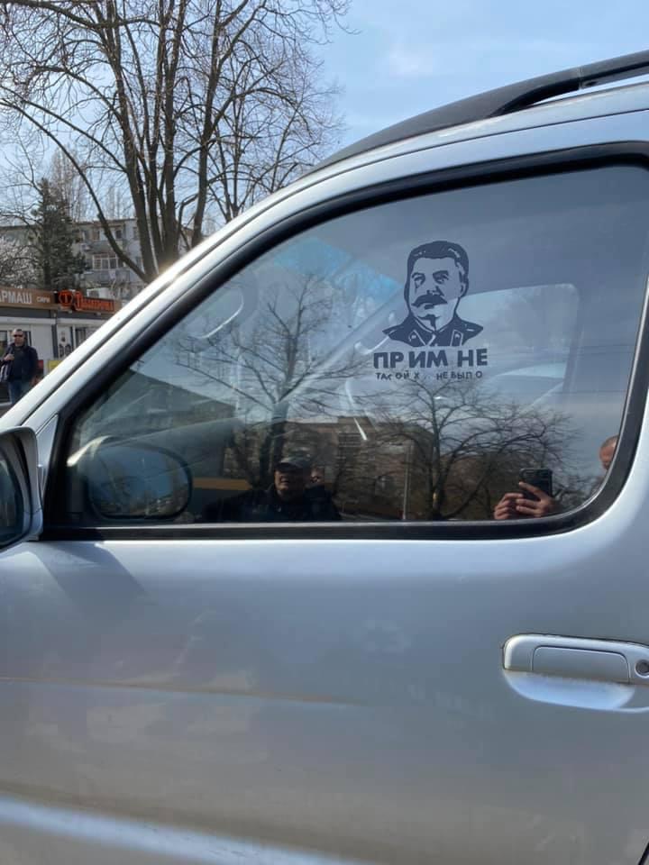 В Украине замечен автомобиль с портретом Сталина на стекле 1