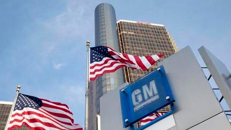 Американские автопроизводители уменьшают зарплаты и сокращают расходы 1